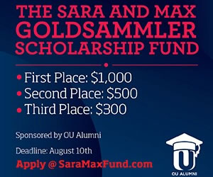 Sara and Max Galdsammler Scholarship Fund.