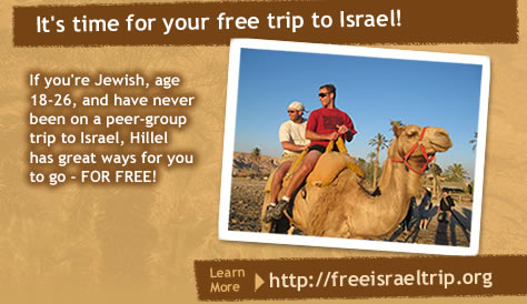 Taglit-Birthright Israel card.