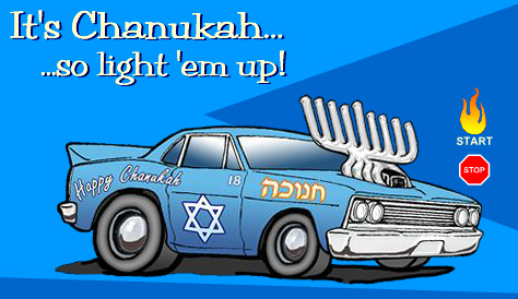 Chanukah interactive card.