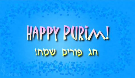 Purim card.