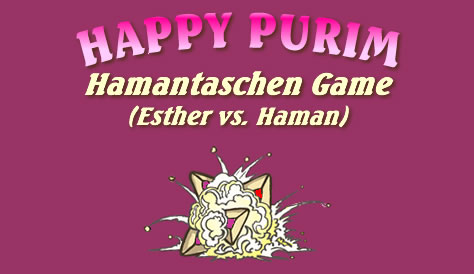 Purim game.