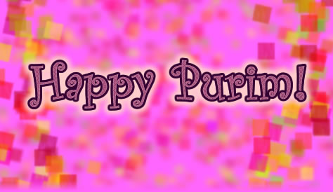Purim animated card.