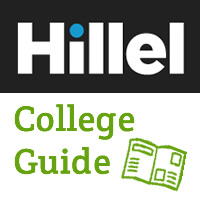jpeg, Hillels Guide To Jewish Life On Campus Hillel The Foundation