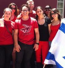 Australian Union of Jewish Students Launch Code Red