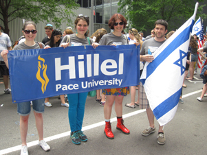 Pace Students at Parade.