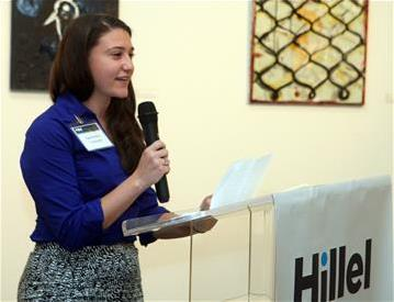 Samantha Turetsky Speaks at Hillel International Board Meeting