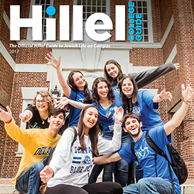 Cover of Hillel College Guide Magazine