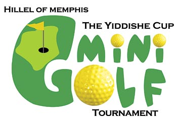 Yiddishe Cup Mini Golf Tournament.