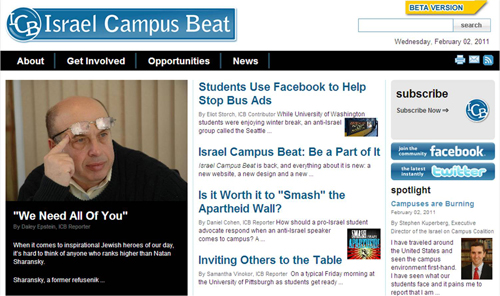 Israel Campus Beat.
