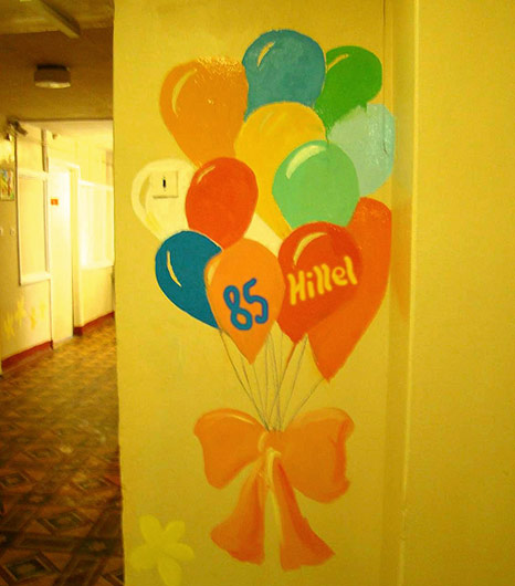 Hillel Saint Petersburg makes lives brighter in honor of Hillel's 85th.