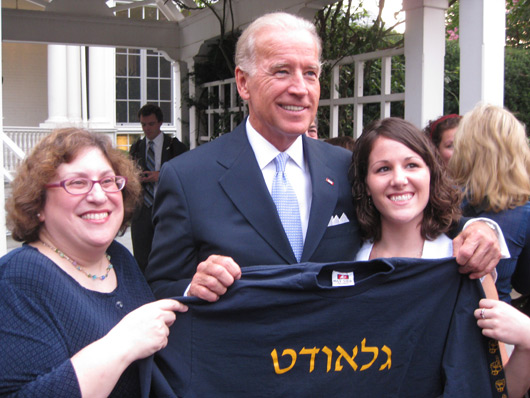 Director Paula Tucker (left), Vice President Joe Biden (center) student Carrie St. Cyr (right).