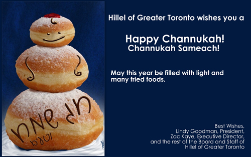 Chanukah greeting.