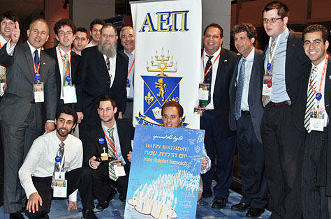 Hillel and AEPi celebrate Hillels 85th birthday.
