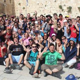 Birthright - Kotel.