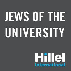 Jews_of_the_University.