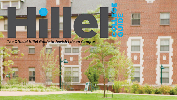 Hillels FREE College Guide Magazine.