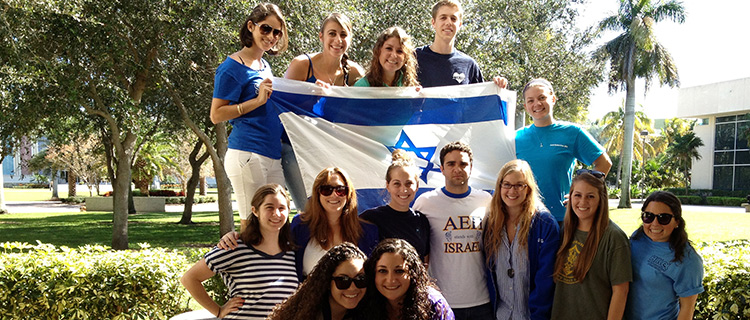 Israel Fellows.