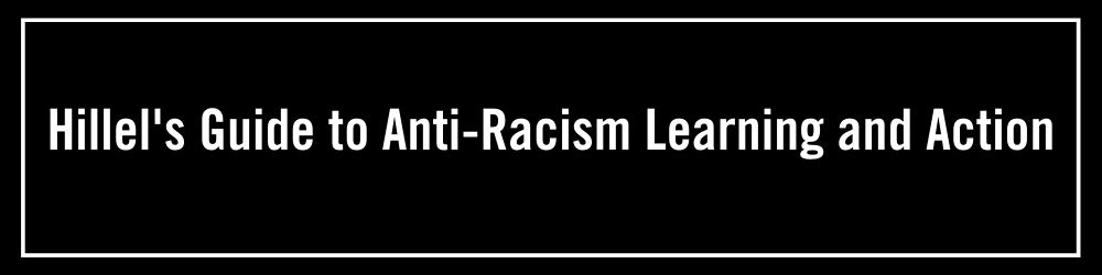 Hillel's Guide to Antiracism Learning and Action