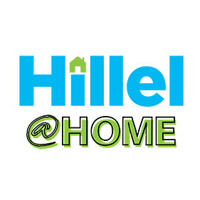 Hillel at Home jpeg
