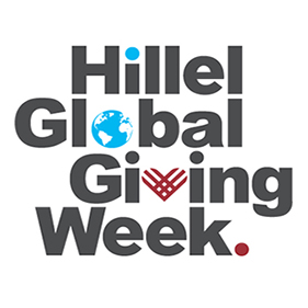 Hillel Giving Logo_FA_Vertical_Full Color 2 thumbnail