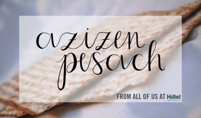azizen pesach from all of us at hillel
