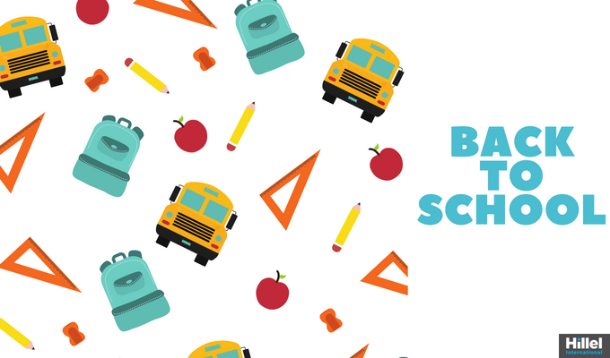 """Back to School"" with Clipart images of school buses and school supplies"