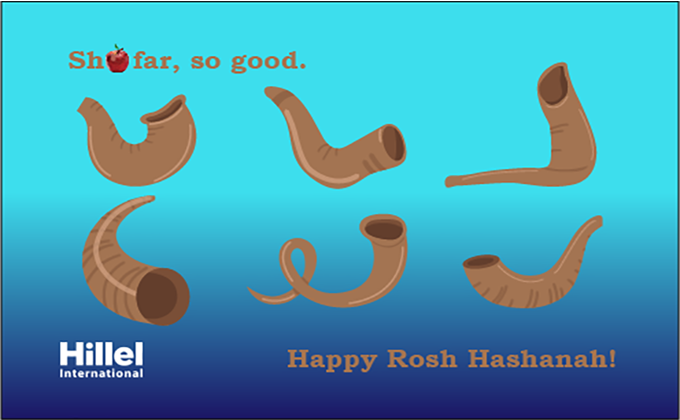 """Shofar, so good."" with 6 clipart images of Shofars on a blue, gradient background"