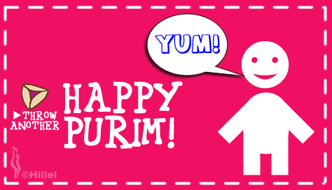 Purim interactive card.