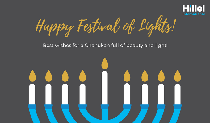 """Happy Festival of Lights! Best wishes for a Chanukah full of beauty and light!"""