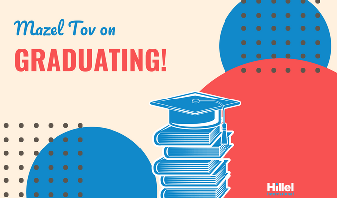 """Mazel Tov on Graduating!"" with image of stacked books and graduation cap"