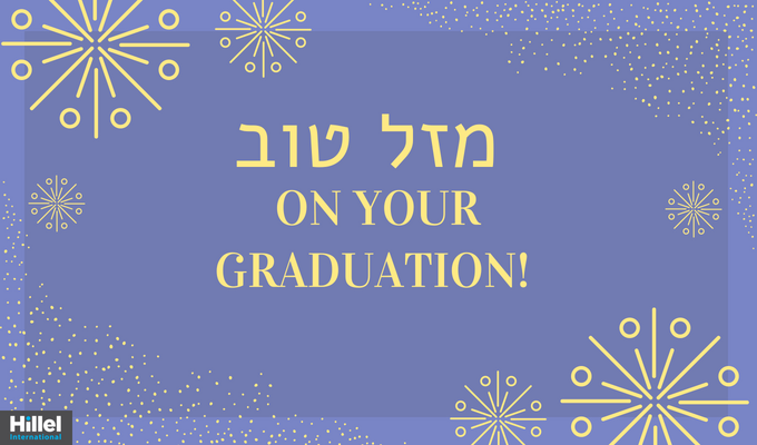 """Mazel Tov (in Hebrew) on your graduation!"" on purple background with yellow accents"