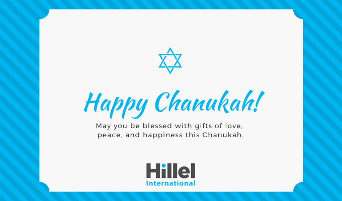 """Happy Chanukah! May you be blessed with gifts of love, peace, and happiness this Chanukah."""