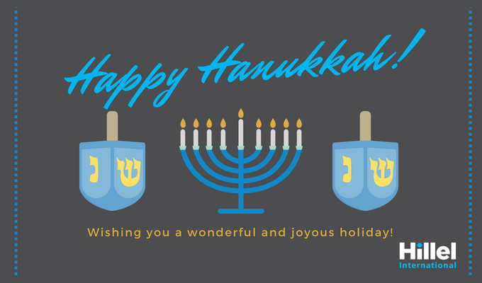 """Happy Hanukkah! Wishing you a wonderful and joyous holiday."" With Chanukiah and Dreidels"