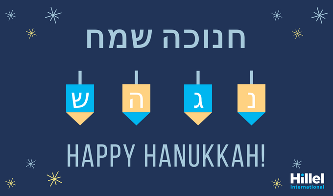 """Hanukkah Sameach (in Hebrew) - Happy Hanukkah!"" on a navy blue background with blue and yellow Dreidels"