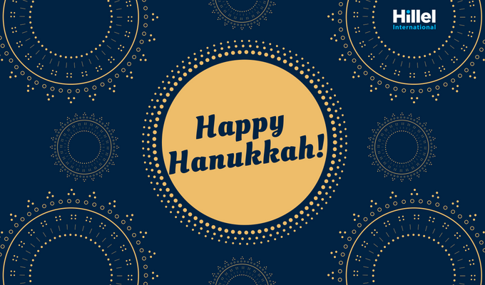 """Happy Hanukkah!"" with blue background and golden yellow accents"