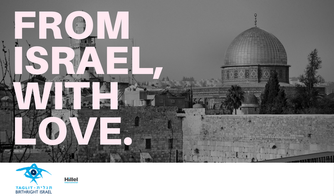 """From Israel, with love."" with image of Western Wall"