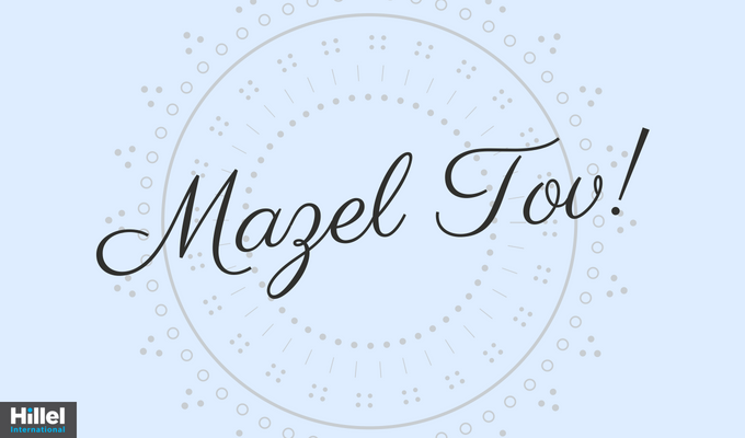 """Mazel tov"" on light blue background with dark blue accents"