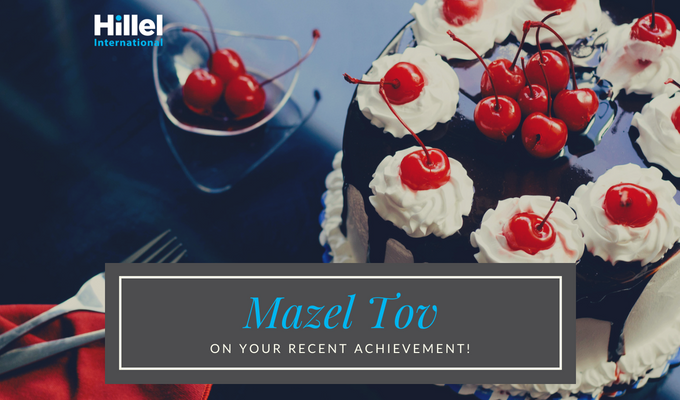 """Mazel tov on your recent achievement"" with an image of a chocolate cherry cake"