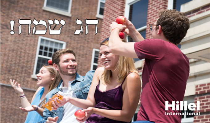 """Chag Sameach"" in Hebrew with image of students balancing apples on their heads"
