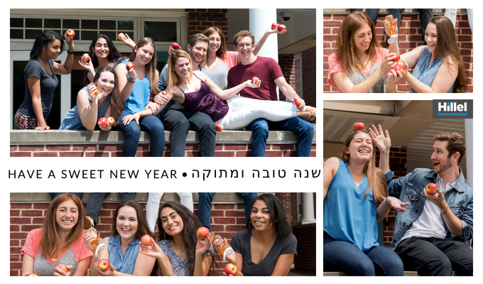 """Have a sweet new year"" written in English and Hebrew with 4 images of students holding apples and honey"