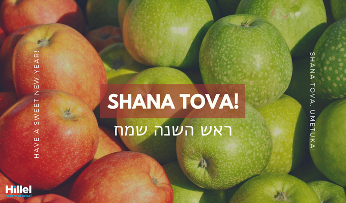 """Shana Tova and Have a Sweet New Year"" in English and Hebrew, with image of green and red apples"