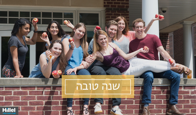 """Shanah Tovah"" in Hebrew with image of students holding apples"