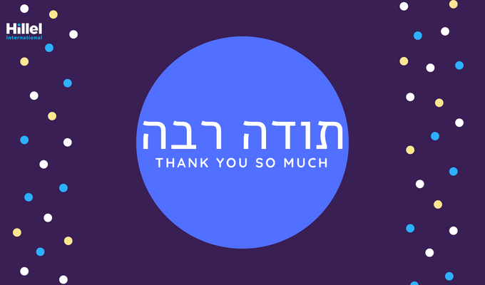 """Todah Rabah. Thank you so much."" with purple circle and dark purple background"