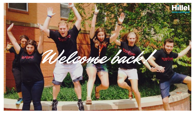 """Welcome Back"" with photo of students jumping"