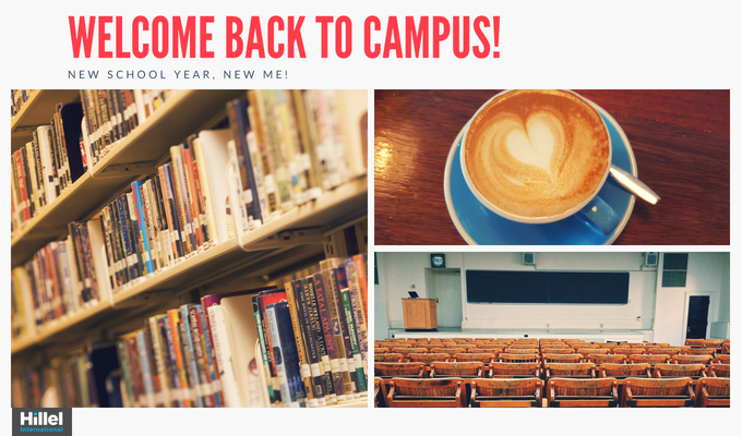 """Welcome back to campus!"" with images of books, coffee, and a lecture hall"