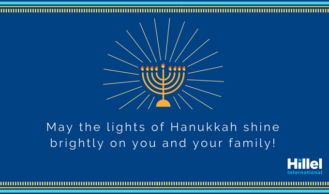 "Text reads ""May the lights of Hanukkah shine brightluy on you and your family!"" with a bright menorah on a blue background."