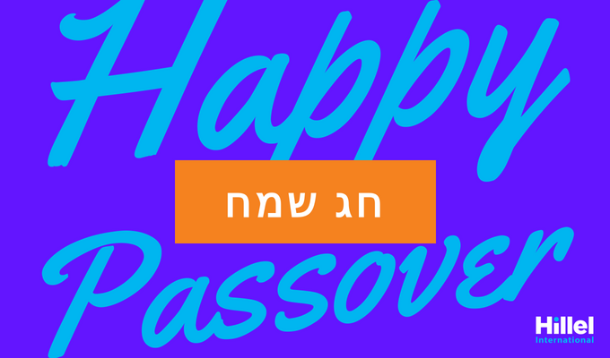 "Happy Passover message on blue e-Card with Hebrew ""Chag Sameach"""