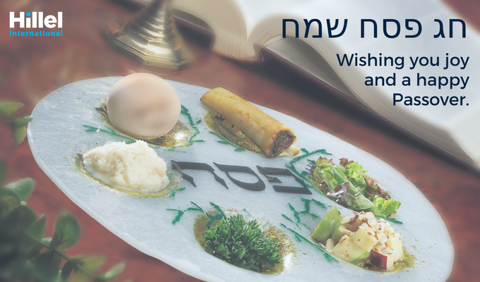 "Image of a Seder Plate with the text ""Wishing You Joy and a Happy Passover"" and the Hebrew ""Hag Pesach Sameach"""