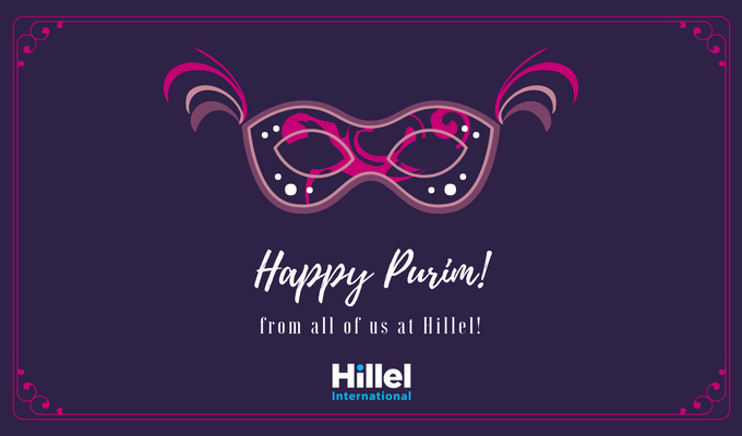 "Image of a mask with the text ""Happy Purim from all of us at Hillel"" on a purple background."