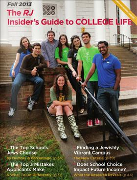 Cover of RJ Insider's Guide